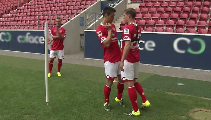 1. FSV Mainz 05 Bundesliga Wetten